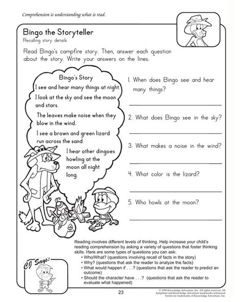 2nd Grade Common Reading Worksheets by Bingo The Storyteller 2nd Grade Reading And