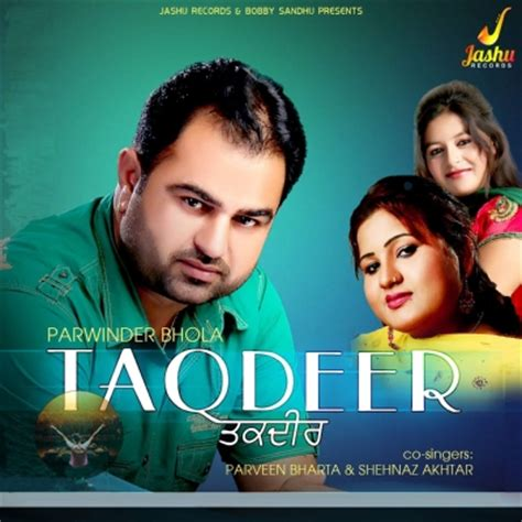 song djpunjab badnam parwinder bhola mp3 song djpunjab