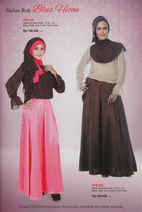 Al Qur An Fashion Yasmina Mutif katalog toyusin april 2015 171 butikmuslim69
