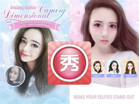 E Anime App by What Is Meitu The Kawaii Anime Makeover App Goes Viral Cnet