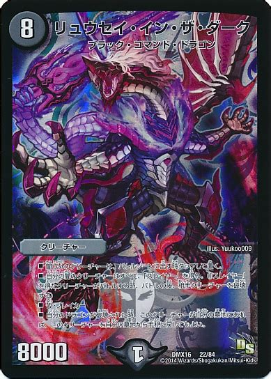 Where Can I Trade My Gift Card For Cash - deck quot demon kings quot at trade cards online