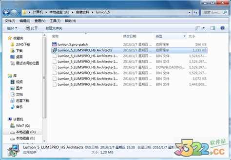 kundli 4 5 pro version full with crack lumion 5 pro patch exe