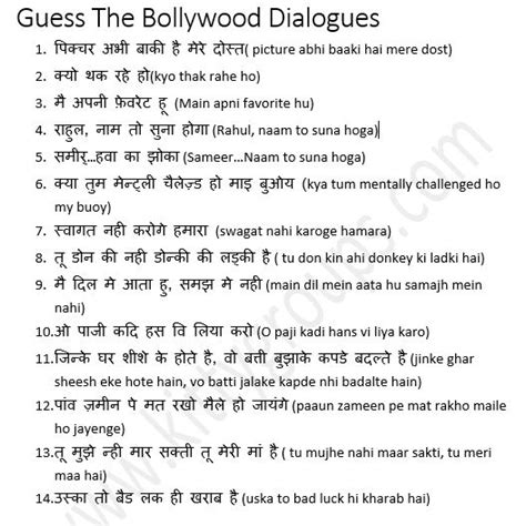 printable games for ladies kitty party one minute hindi kitty party game bollywood dialogues