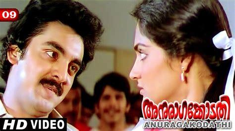 biography of film star rajkumar anuraga kodathi movie clip 9 rajkumar sethupathy
