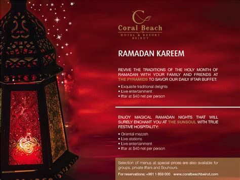 ramadan menu design try a rich iftar during ramadan in one of beirut s fine