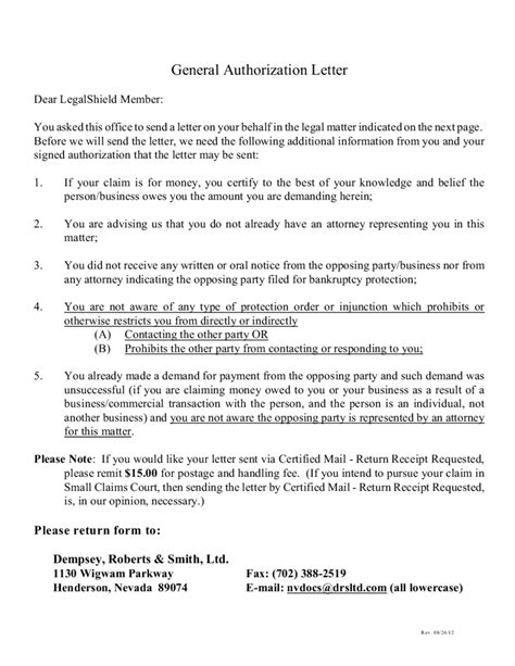 Demand Letter Generally Transfer Letter Template Do Demand Letters Work Letter Sle