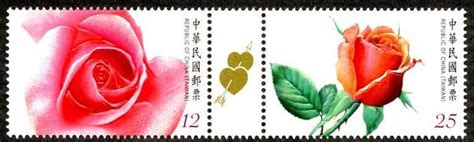 valentines day in taiwan the philatelic taiwan celebrates valentines day