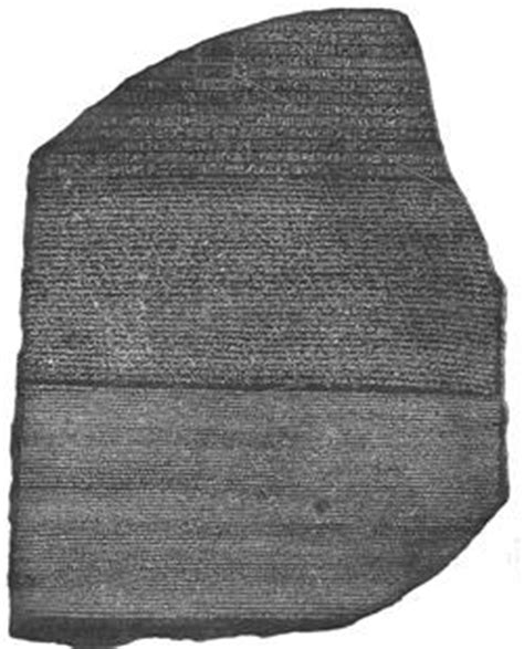 rosetta stone tablet angry egypt demands britain returns rosetta stone tablet