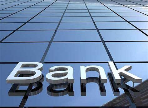 libro sulle banche commissione d inchiesta sulle banche il pd chiede si