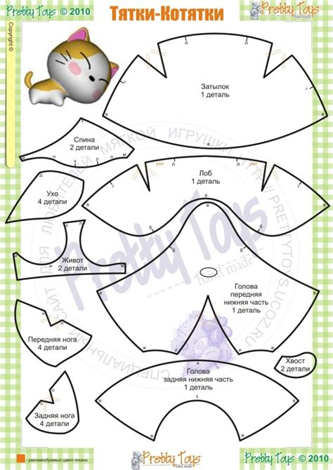 cat plushie pattern related keywords cat plushie pattern 7 best images of printable animal sewing patterns free