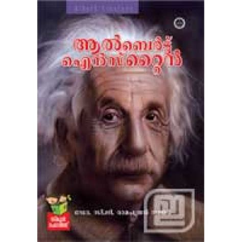 albert einstein biography in malayalam albert einstein indulekha com
