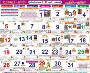 17 best ideas about tamil calendar on pinterest hindu