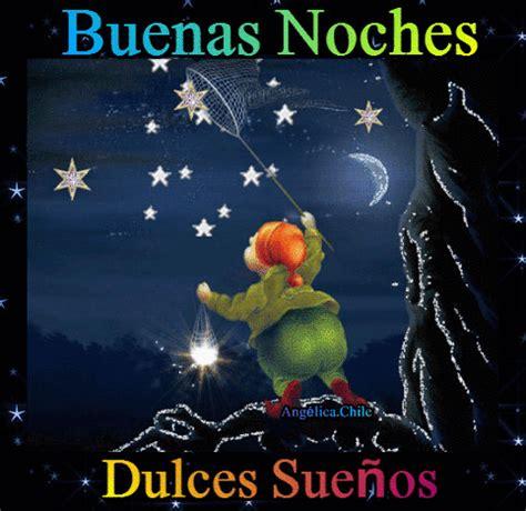 imagenes buenas noches te extraño sue 209 os de amor y magia buenas noches buenas noches