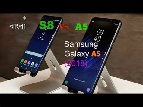 Prediksi Harga Samsung Galaxy A5 2018 samsung galaxy a5 2018 look phone specifications