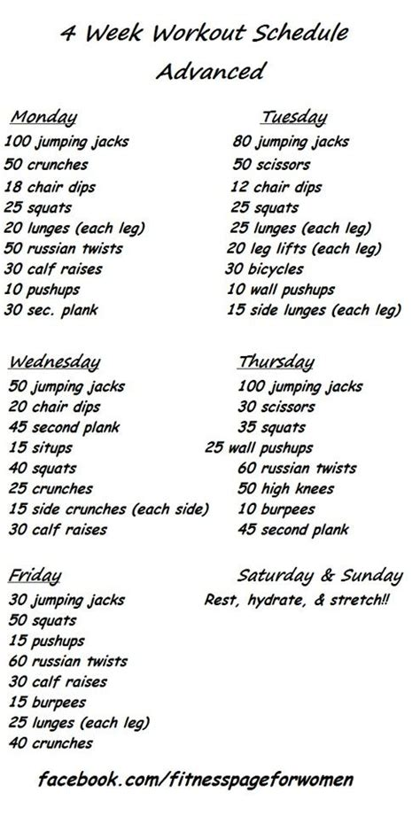 daily workout routine 4 advanced exercise routines for