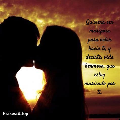 imagenes de frases bonitas romanticas fotos romanticas frases romanticas fotos romanticas