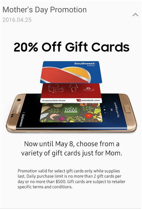 Samsung Gift Card Promotion - samsung is offering 20 off select gift cards as part of its mother s day promotion
