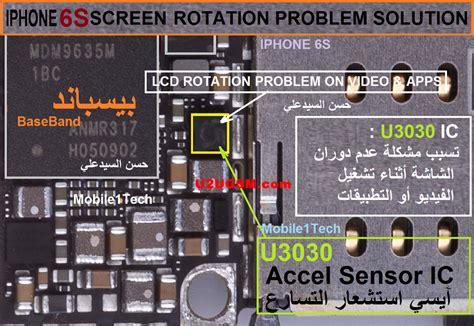 Home Sensor Samsung Galaxy J2 J200 iphone 6s rotation problem solution fixed diagram