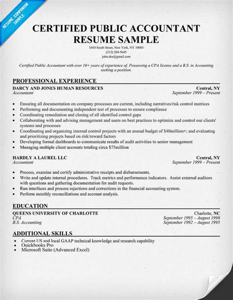 free sample accounting resume example