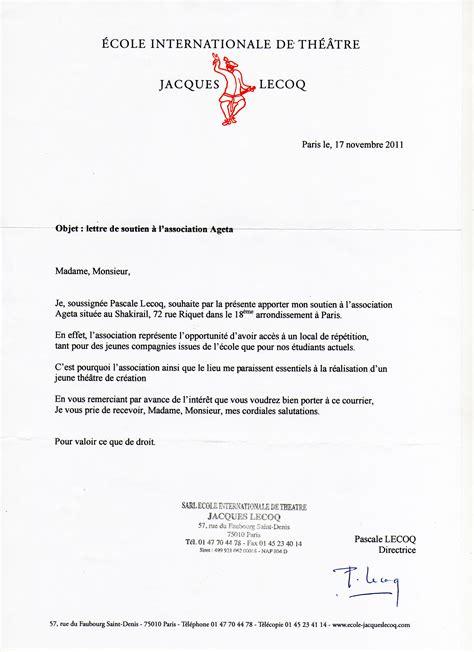 lettre de soutien projet recherche collectif curry vavart soutiens