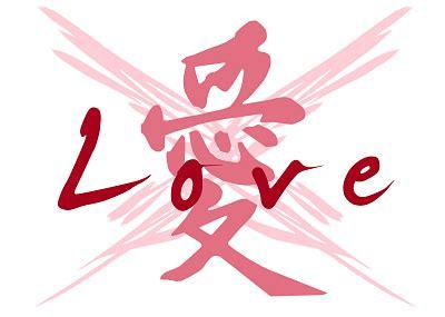 symbol for love symbols of love