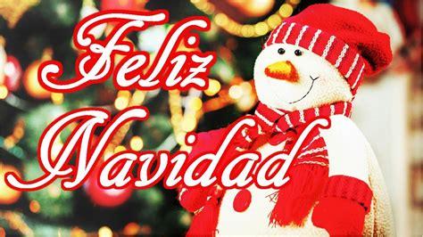 imagenes de navidad y prospero año 2018 feliz navidad 2017 pr 211 spero 2018 1 mensajes de navidad
