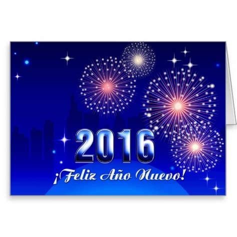 imagenes virtuales de año nuevo 2016 feliz navidad y a 241 o nuevo 2018 tarjetas para felicitar