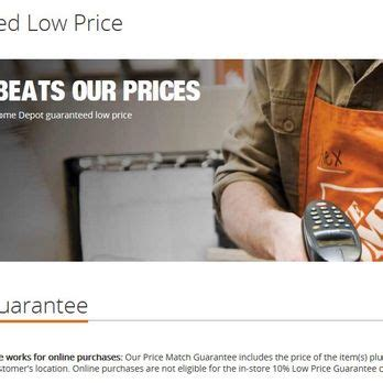 price match home depot does home depot price match online prices
