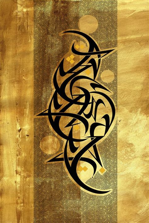 Letter In Arabic Style 1000 images about calligraphy on