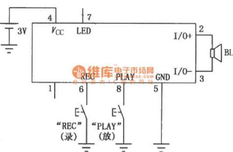 integrated circuit records index 11 audio circuit circuit diagram seekic