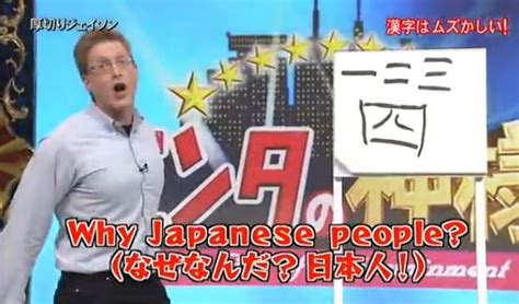 why japanese atsugiri jason new foreigner comedian bringing the laughs japanese level up