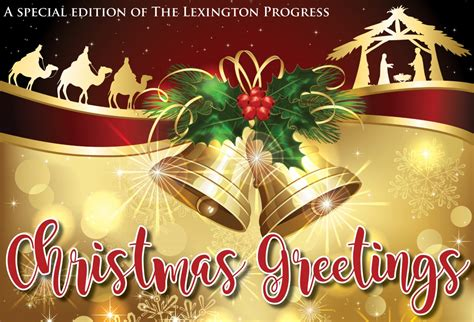 special christmas  print exclusive edition lexington progress