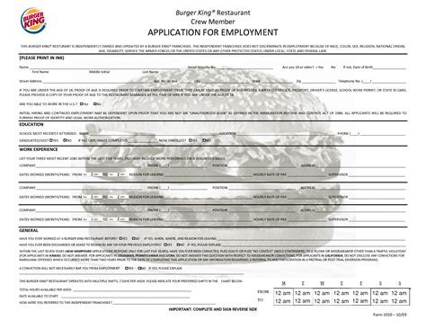 printable job application for smoothie king search results for printable restaurant applications