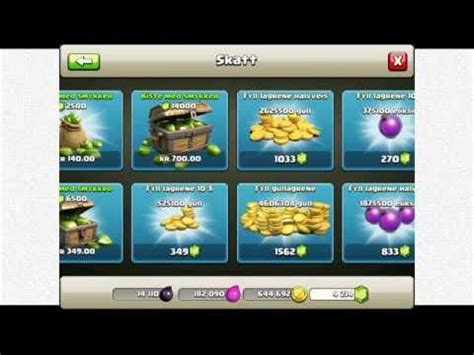Google Play Gift Card Exchange - full download whaff reward exchange google play gift card free gems coc