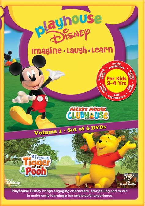 you are my friend house music mickey mouse club house volume 1 my friends tigger pooh movies dvd price in india