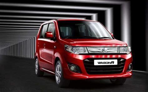 maruti wagon r mileage 2017 maruti wagon r vxi prices mileage specifications