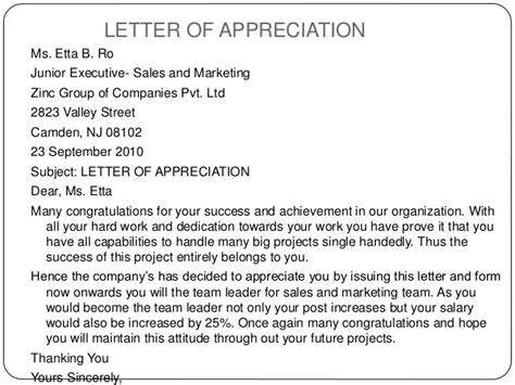 appreciation letter to sales team letter of appreciation to employee sle templates