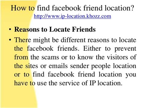 how to find facebook friend location