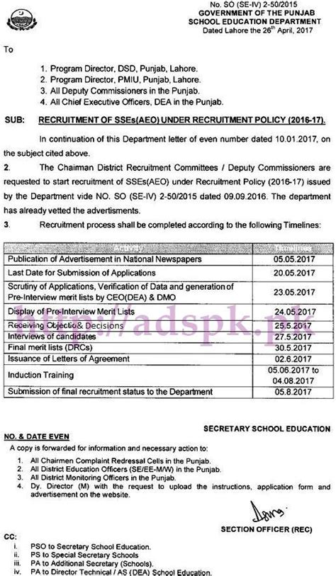 Appointment Letter Karachi New Official Recruitment Of Sses Aeo Punjab 2017 Recruitment Policy 2016 2017 By