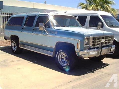 1977 chevrolet suburban for sale in tucson arizona