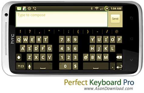 tutorial perfect keyboard دانلود perfect keyboard pro نرم افزار موبایل کیبورد کامل