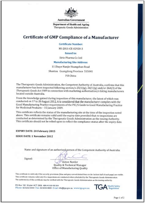 gmp certificate template sirio was granted the gmp certificate by tga sirio pharma