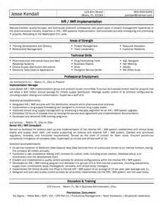 professor resume sles