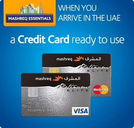 mashreq bank telephone number mashreq essentials