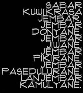 dp bbm bahasa jawa gambar kata mutiara cinta romantis dan sedih