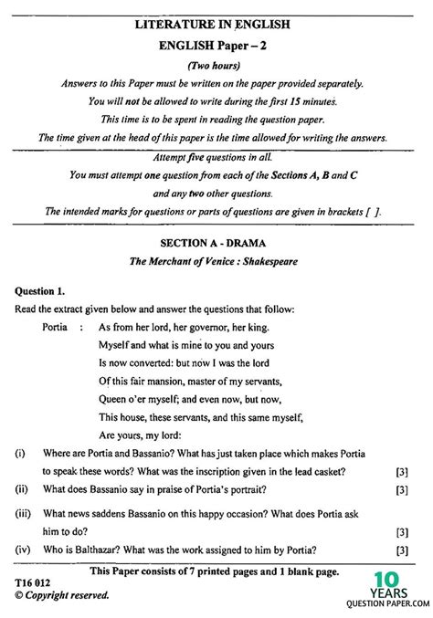 english question pattern of class 11 english model question paper for class 10