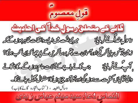 short biography hazrat muhammad pbuh prophet muhammad quotes urdu quotesgram