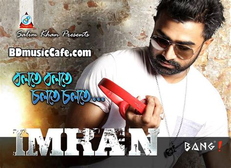 download mp3 album full house bolte bolte cholte cholte bangla mp3 album by imran bd