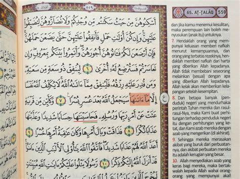 New Al Quran Ash Shahib Terjemahan Rasm Utsmani Berkualitas al quran terjemah ash shahib a4 jual quran murah