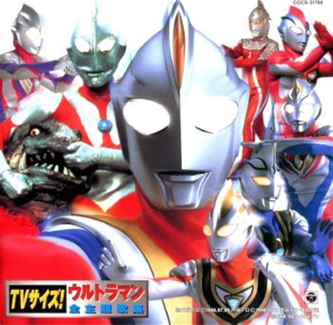 download film ultraman avi gt download film ultraman blog yang masih kurang isi
